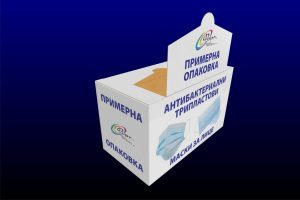 Опаковка за защитни маски за лице